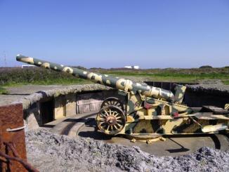 Mirus Gun Emplacement