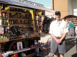 Small souvenir market