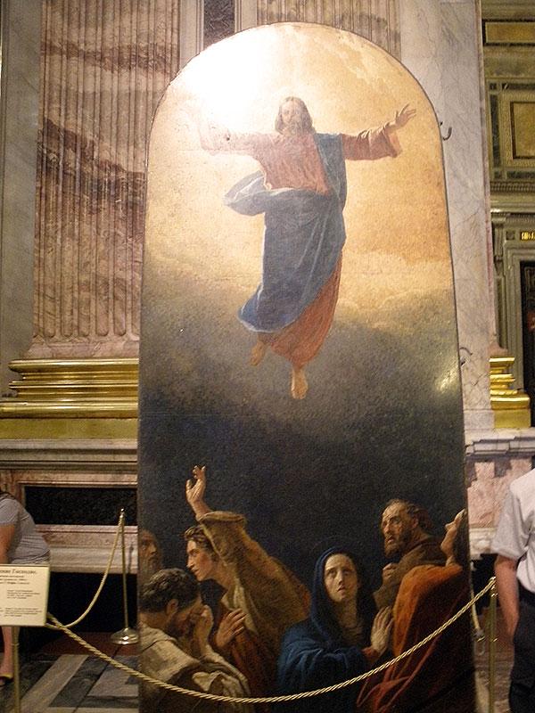 Ascension mosaic of Jesus Christ