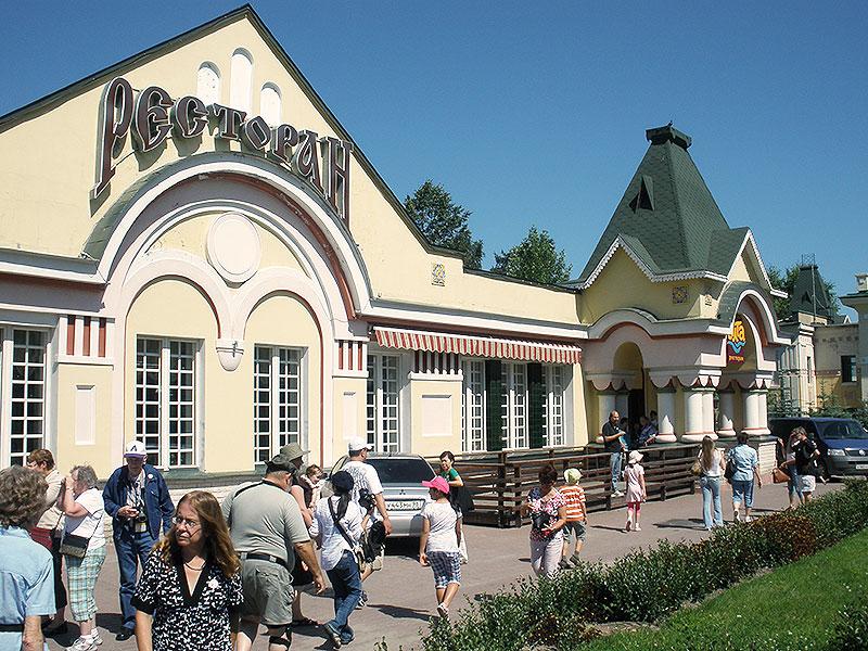 Yalta Restaurant in Pushkin