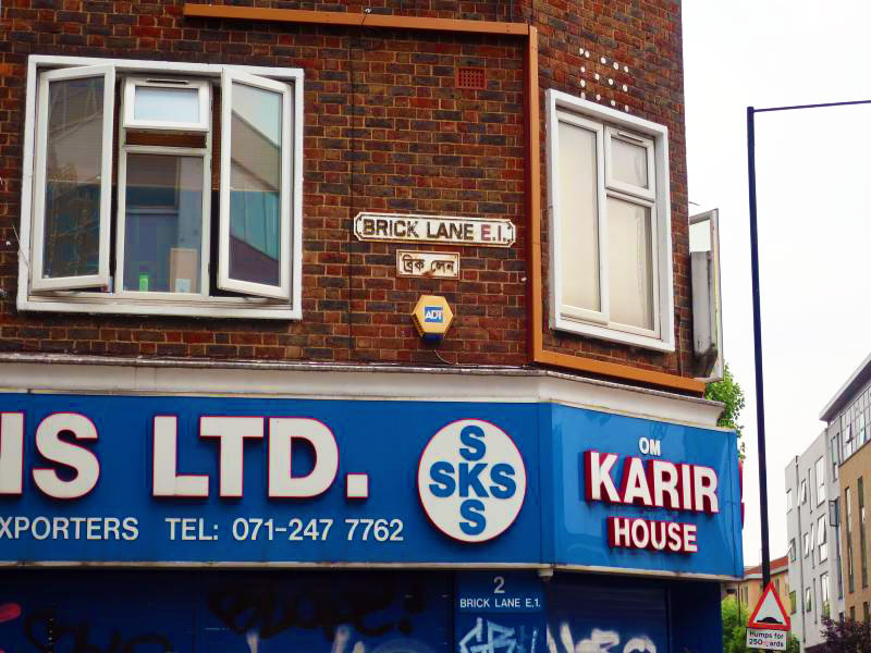 Brick Lane home of Anglo-Indian cuisine
