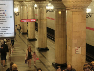 A view of the metro station as we descended down the escalator