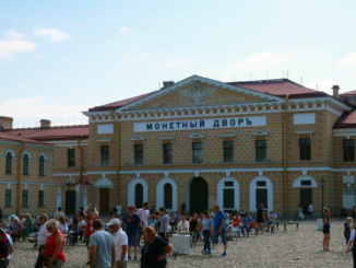 The Mint at the Peter and Paul Fortress